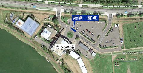 新篠津温泉 たっぷの湯