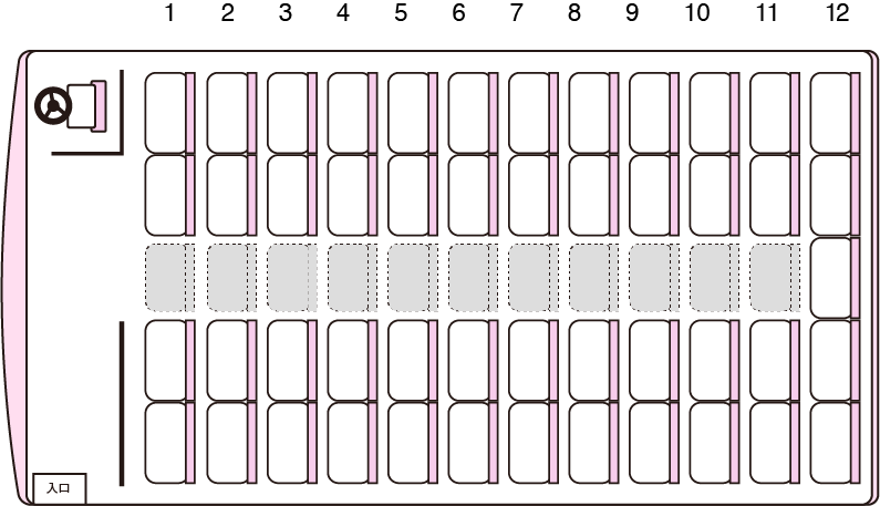 正座席49席 + 補助席11席