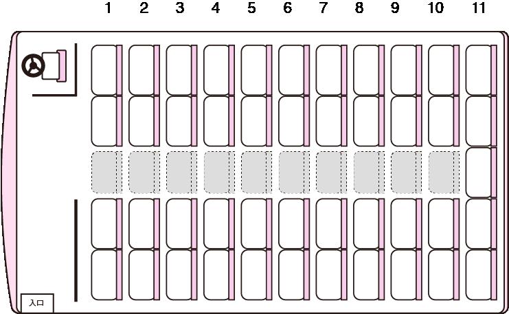 正座席45席 + 補助席10席