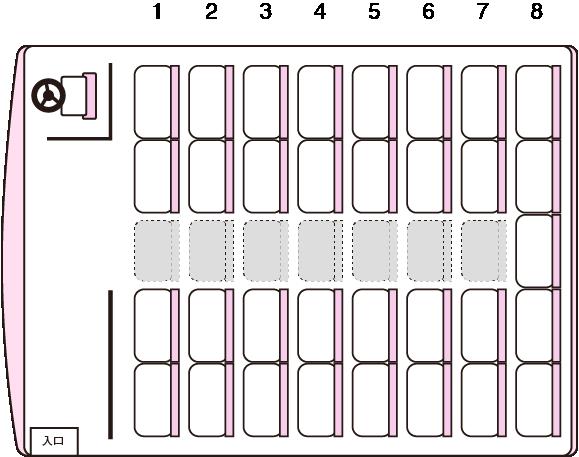正座席33席 + 補助席7席